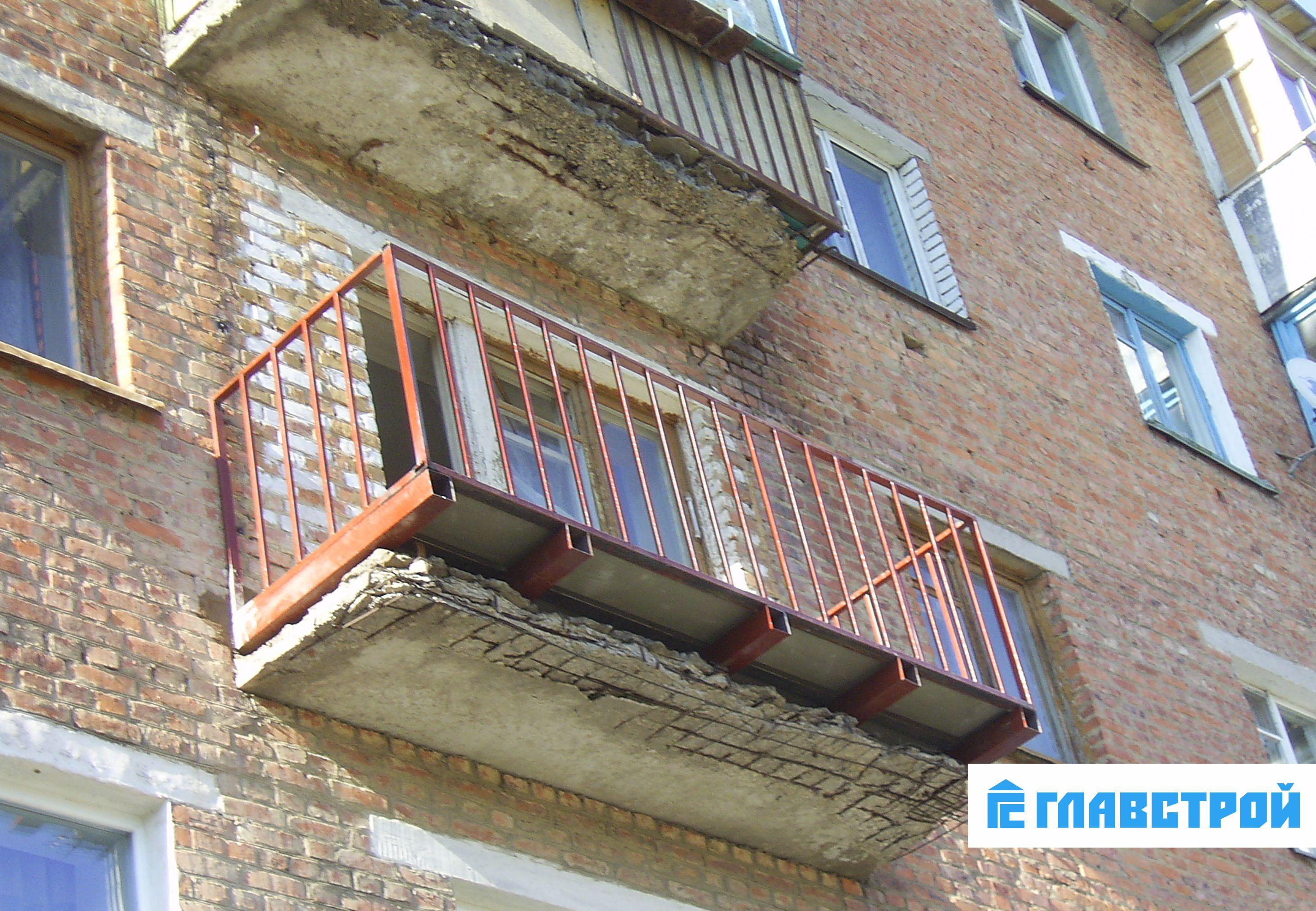 """Ремонт и замена балконной плиты ооо """"главстрой""""."""